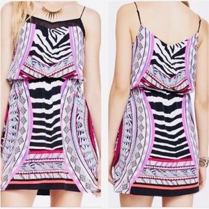 NWT Express Zebra / Tribal Print Sundress